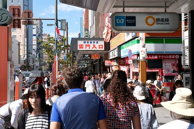 Busy on the streets heading to the Senso-ji Temple.