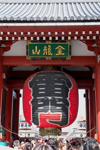 At the Kaminarimon Gate of the Sensoji Temple.