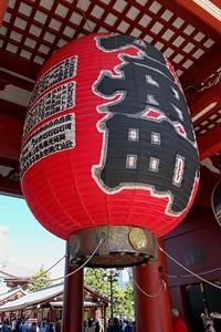 Red chochin -paper Lantern.