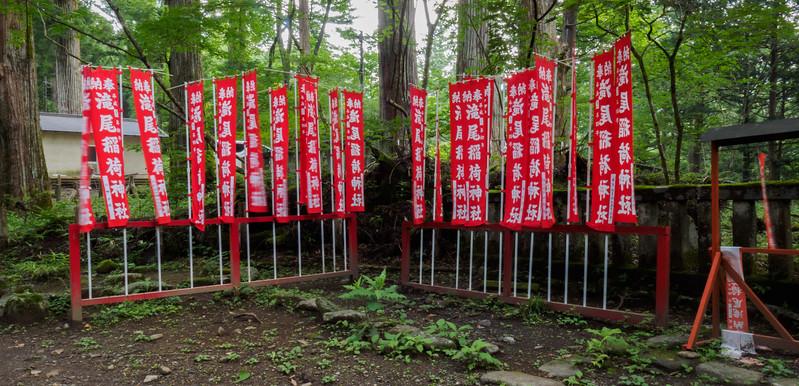 Prayer flags at Takio Shrine