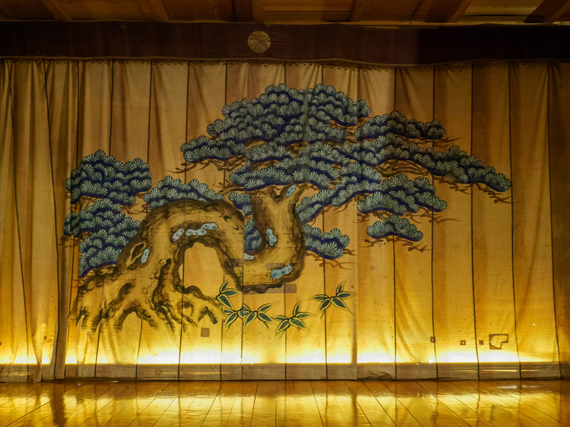 Tapestry in dining hall