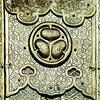 Family crest of the Shogun Tokugawa leyasu