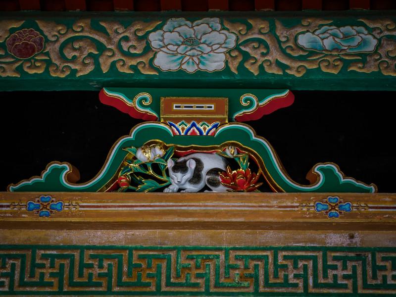 Sleeping Cat--Nikko's most famous carving, by Hidari Jingoro