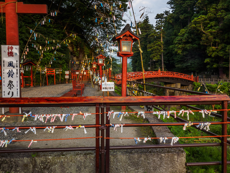 The first Kaze Festival on Shinkyo Bridge--the festival originated to help ward off typhoons and result in a bountiful rice harvest.