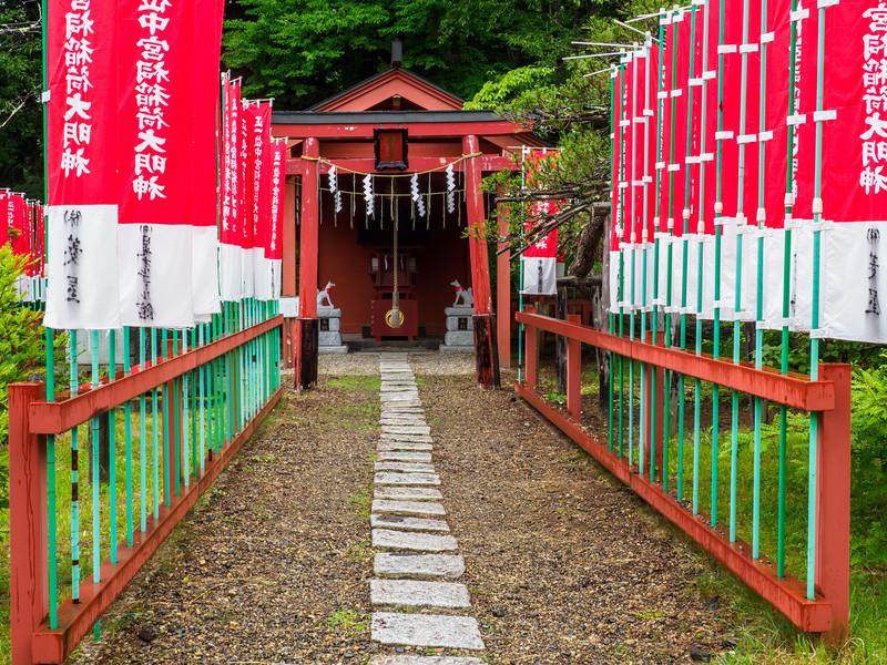 Nikkofutarasan Shrine, Homotsukan Inari Jinja