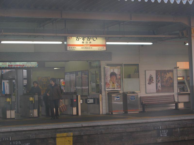 2004-01-01: Kasugai Station.