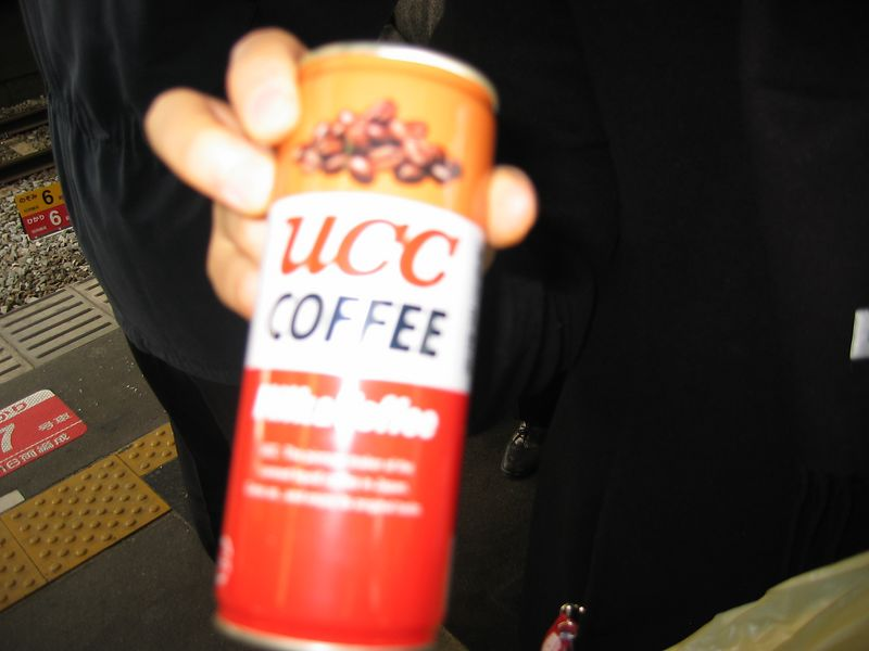 2003-12-30: UCC coffee! (work joke)