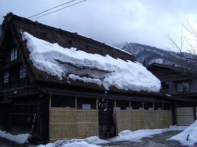 Our ryokan (inn), Koemon, in Shirakawa Go.