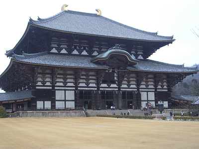 Todaiji, Nara.  This building houses a HUGE Buddha statue.