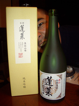 Sake we drank in Shirakawa Go.  It was darker in color than most Sake I've had, but was very good.