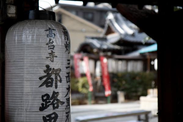 Japan Feb 2008