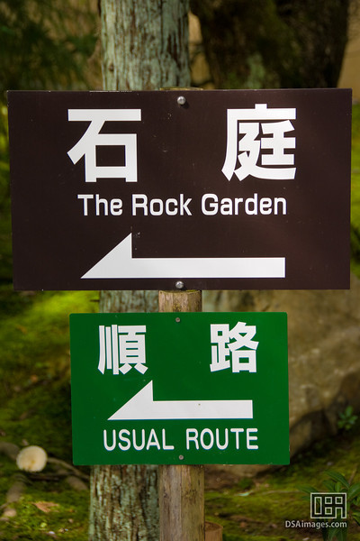 We took the unusual route to the Rock Garden