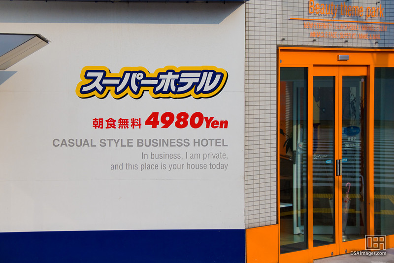 """""""Casual Style Business Hotel"""", """"In business, I am private, and this place is your house today"""""""