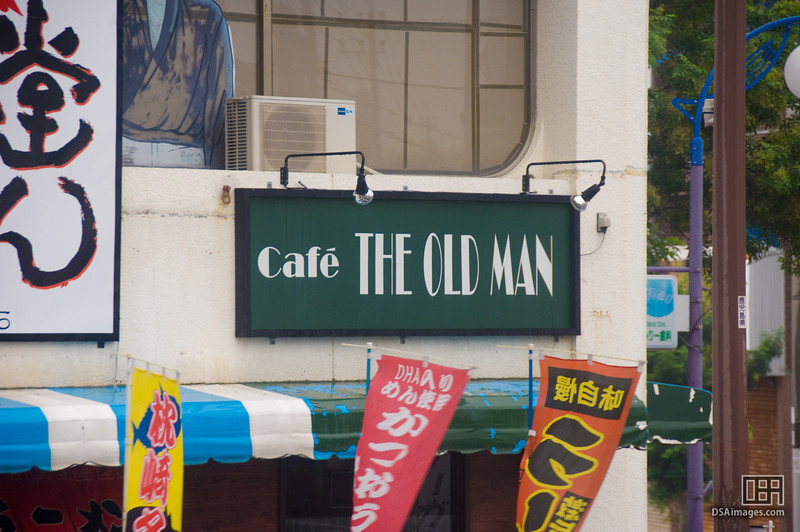 """""""Cafe, The Old Man"""""""