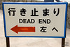 Dead end, this way?