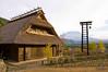 Iyashi no sato village with Mt. Fuji behind