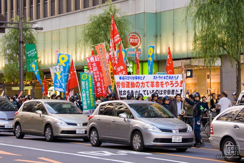 A union protest near Ginza, Tokyo