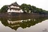 Tokyo Palace Moat