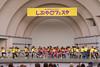 """08 Shibuya Festa"" at the NHK Hall, Tokyo"
