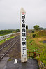 The southern most train station in Japan