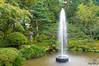 The Funsui fountain in Kenrokuen Garden, Ishikawa