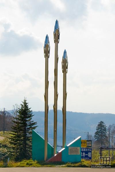 A monument to asparagus