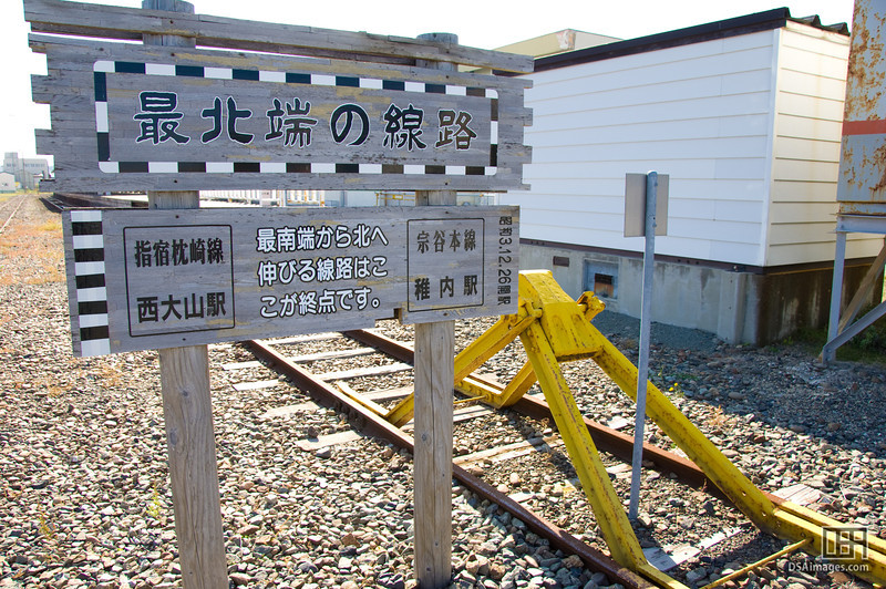The northern most train station in Japan