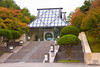 Entrance to the Miho Museum