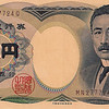 Novelist Netsume Soseki (1867-1916) on the 1000-yen ($10) bill.