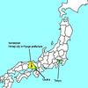 Himeji is on south-western Honshu, near Osaka.