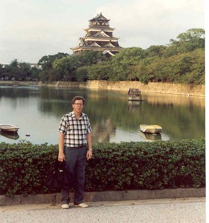 Japan 87 Hiroshima Castle