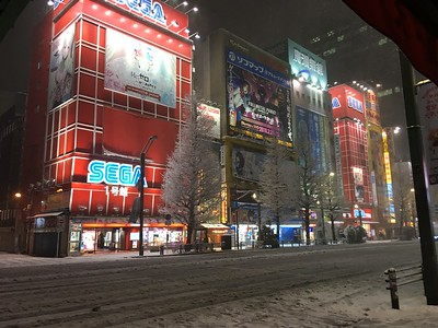 Akihabara main street covered in snow