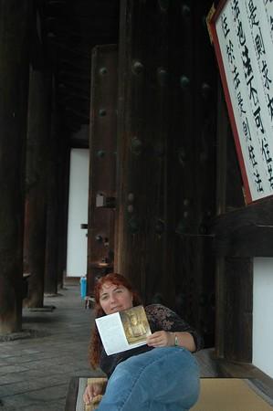 Japan - July 2005