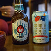 Trying some local beers at Hiiragiya Bekkan Ryokan