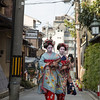 Geisha in the streets of Kyoto, Higashiyama area