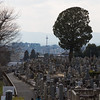 Cemetry with great view of Kyoto