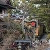 "The Jishu Shrine ""The Cupid of Japan"""