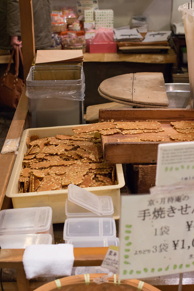 Nishiki Market, the foodie street in Kyoto. These are the cooked biscuits. We bought lots home