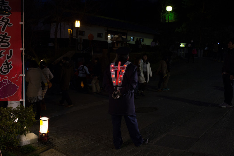 Higashiyama streets lit up at night for Hanatoru