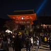 Kiyomizu temple, lit up at night for Hanatoru