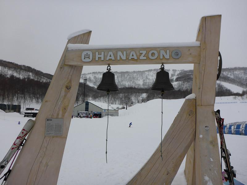 At the base of Hanazono