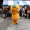 Ginza shopping district in Tokyo! Today we have a fair of specialty goods from Shikoku (the unpopular 4th main island) including your tangerine buddy.