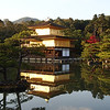 This was sheer stunning amazement. When I lived in Kyoto the Golden Pavilion was being renovated, and I never saw it. Here, we caught it just as the afternoon sun hit it full on. Just, wow.<br /> <br /> (...And look, we were the only people there...!)