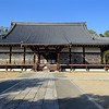 Main hall, Ninna-ji, nicely trimmed out in gold