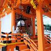 Yasaka Shrine sub-shrine. I forget which Shinto deity is mainly worshipped here.