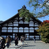 Main hall, Tenryu-ji.