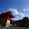 Okay...now for another of the most famous buildings in the world: Kiyomizu-dera! Climbing a good-sized hill, you ascend the temple's main plaza to get to the pagoda and the main attraction.