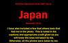 SmugMug Japan Title