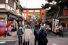 Japan OAT Trip, Nov 2014.  Fushimi.  We have a little walk from the bus parking lot up to Fushimi Inari Shrine.