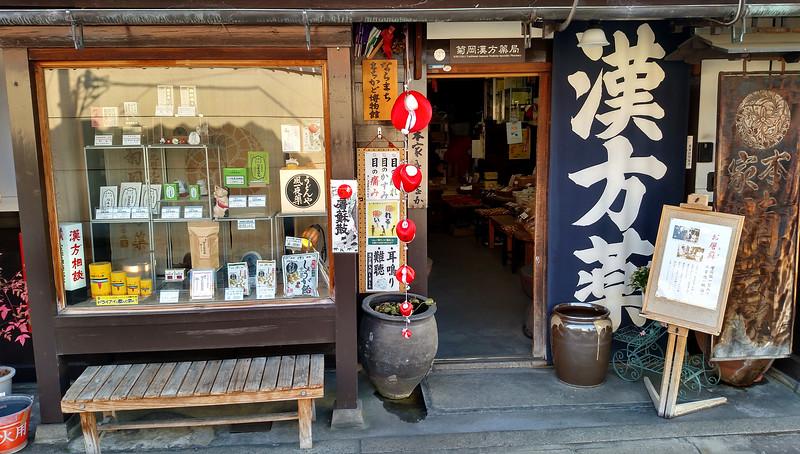 "Japan OAT Trip, Nov 2014.  Taken with Droid Turbo cellphone.  Somewhere around Kyoto.  ""Kikuoka Traditional Japanese Medicine Speciality Pharmacy""."